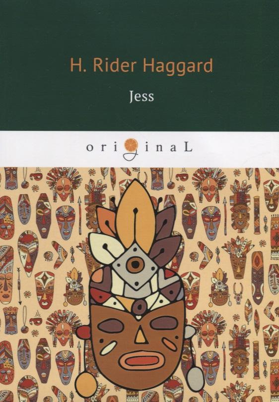 Haggard H. Jess haggard h finished