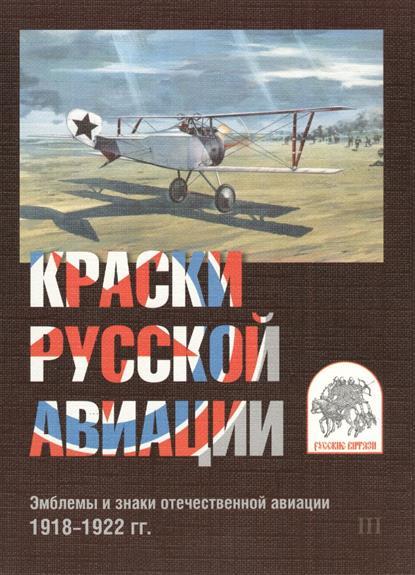 Комплект открыток
