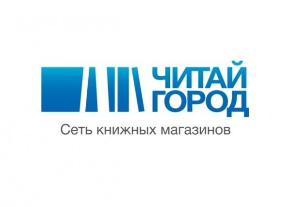 «Читай-город» в Мытищах