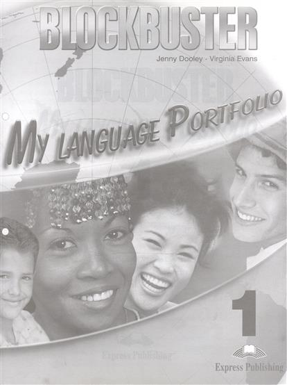 Evans V., Dooley J. Blockbuster 1. My Language Portfolio virginia evans jenny dooley enterprise plus pre intermediate my language portfolio