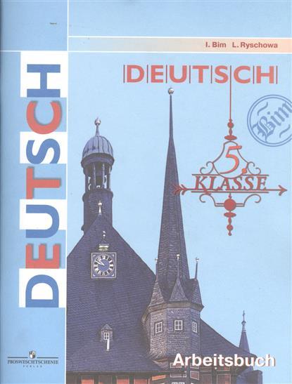 Немецкий язык. Рабочая тетрадь. 5 класс