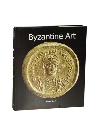 Byzantine Art. / Византийское искусство