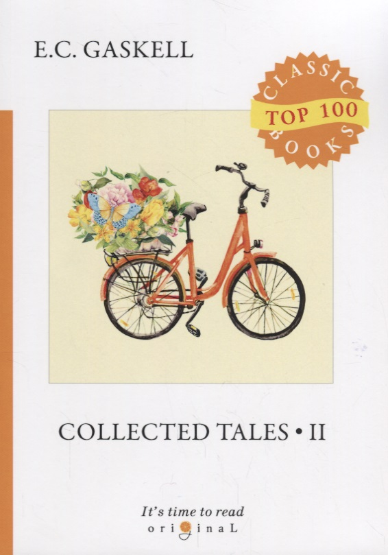 Gaskell E. Collected Tales II ISBN: 9785521075959 gaskell e c mr harrison