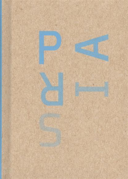 Paris. Phtography (книга на английском языке)