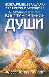 Бегбедер Ф. Романтический эгоист иностранка романтический эгоист