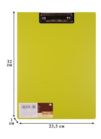 "Папка-планшет А4 ""Carbon"""
