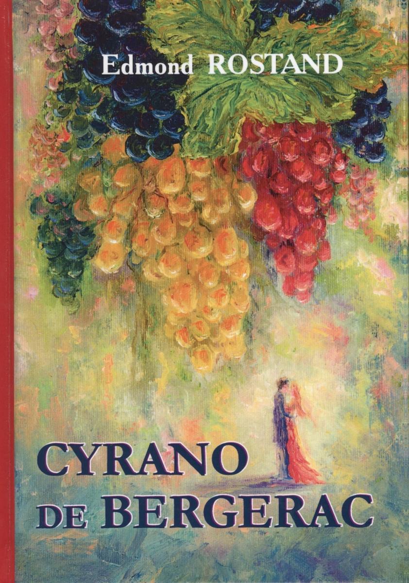 Cyrano de Bergerac от Читай-город