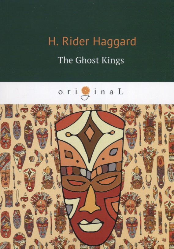 Haggard H. The Ghost Kings / Призрачные короли laying the ghost