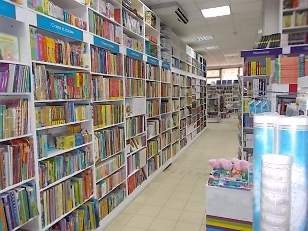 «Читай-город» в Тамбове