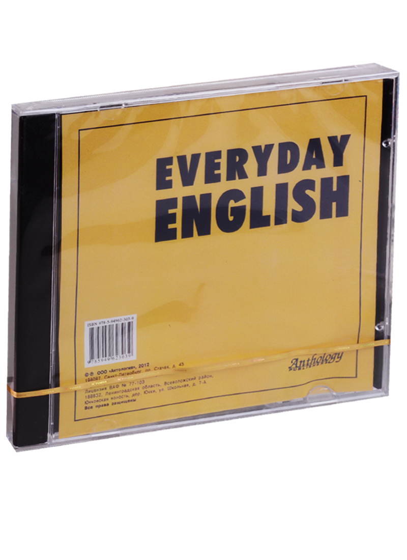 CD Everyday English cd диск damon albarn everyday robots 1 cd