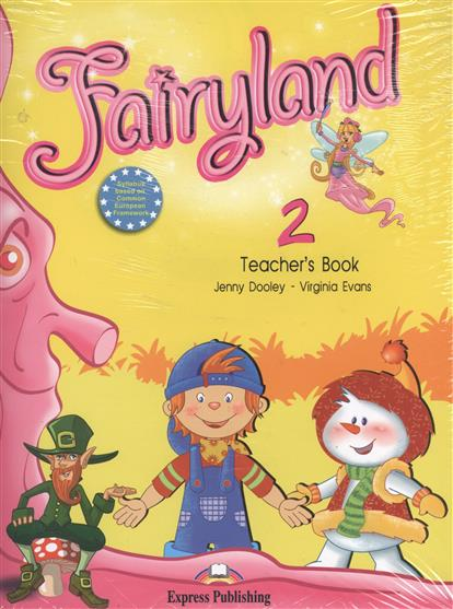 Fairyland 2. Teacher's Book (with posterts). Книга для учителя death squad teacher s book книга для учителя