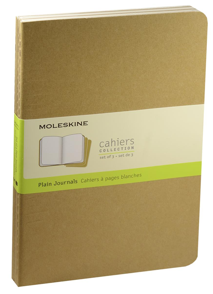 "Книга для записей А5 40л нелин. ""Cahier Journal Large"" (3шт.) бежевая, обложка картон, Moleskine"