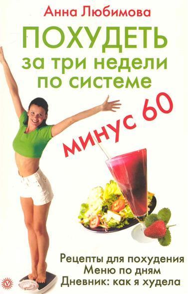 https://img-gorod.ru/upload/iblock/96c/96c2b8cf795a4bcfb9746f6b9548819e.jpg