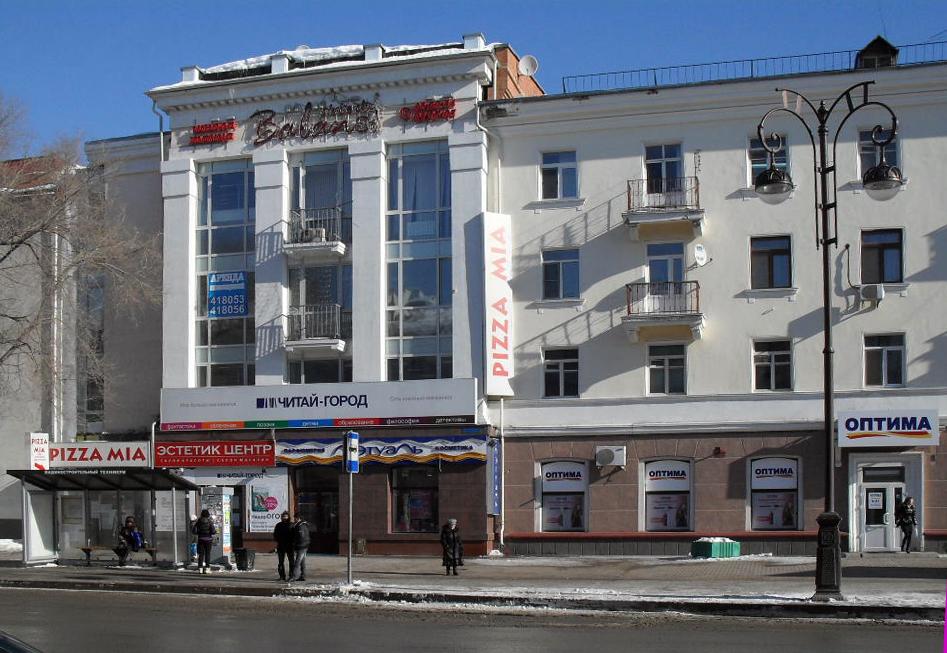 «Читай-город» в Тюмени