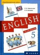 Новый курс англ. яз. для росс. школ