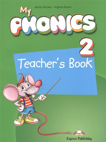 Dooley J., Evans V. My Phonics 2. Teacher's Book dooley j evans v fairyland 2 my junior language portfolio языковой портфель