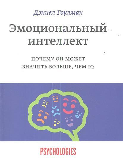 Читать книги онлайн натальи батраковой миг бесконечности том 3