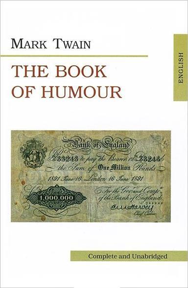 The Book of Humour. Книга юмора