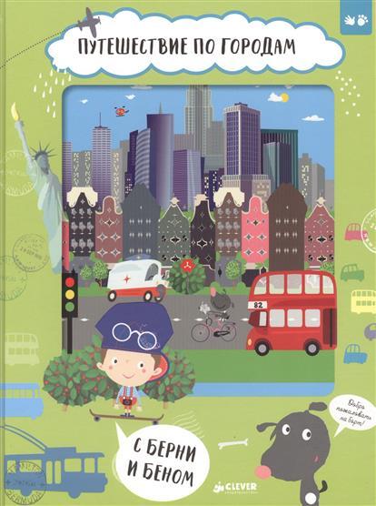 Игра «Путешествие Барби» — игры для девочек на GirlPlays.ru