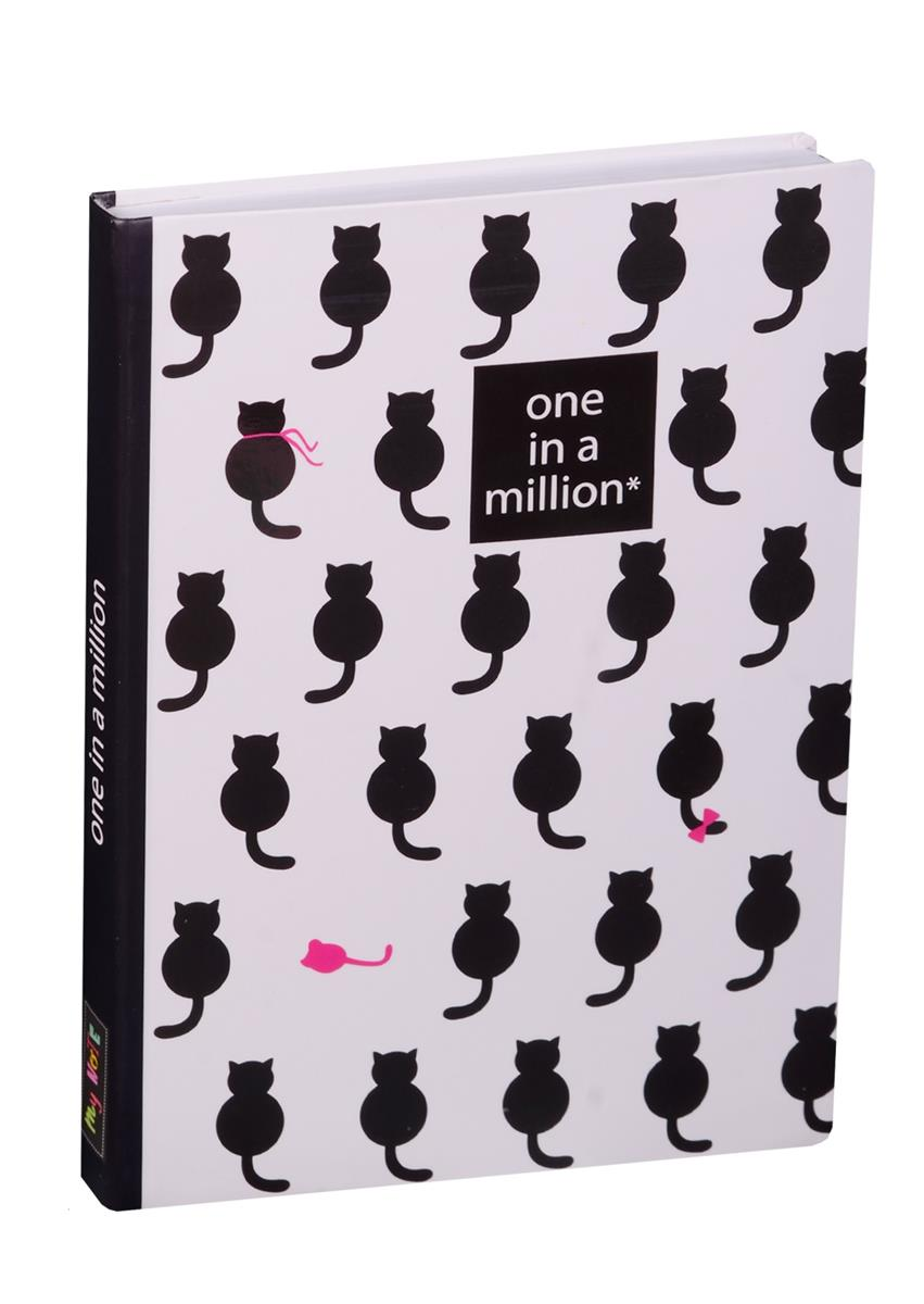 Блокнот One in a million
