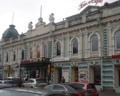 «Читай-город» в Иркутске