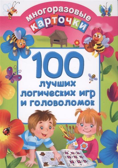 100 лучших логических игр и головоломок (34 карточки)