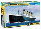 Сборная модель Титаник Пассажирский лайнер (1/700) (9059) (3+) (Zvezda) (упаковка)