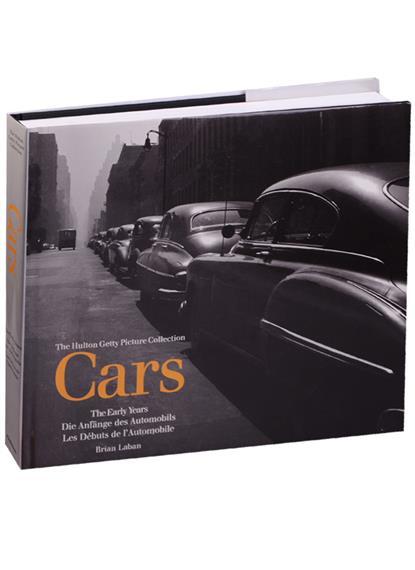 Cars The early years / Машины Ранние годы