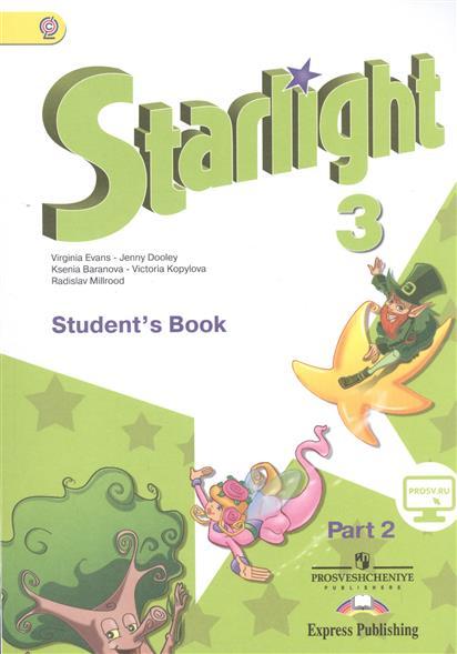 Starlight. Student`s Book. Английский язык. 3 класс. Учебник. В 2-х частях. Часть 2