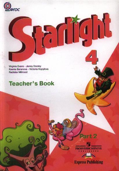 Английский язык. Книга для учителя. 4 класс. Пособие для общеобразовательных учреждений и школ с углубленным изучением английского языка. В двух частях. Часть 2