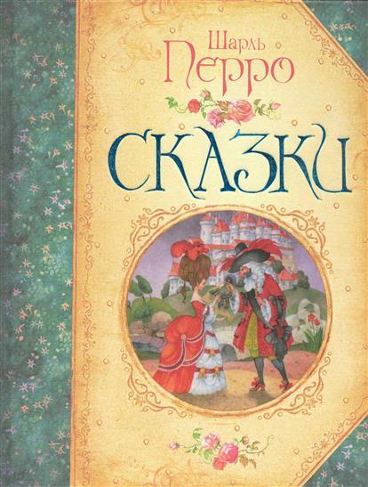 Русские народные сказки для детей читать онлайн