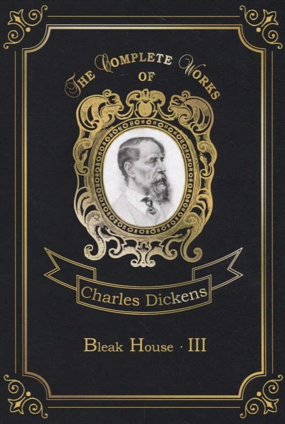 Фото Dickens C. Bleak House III