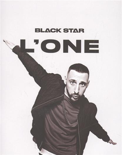 "Тетрадь 24л кл. ""L'One. Мои люди со мной!"", Black Star"