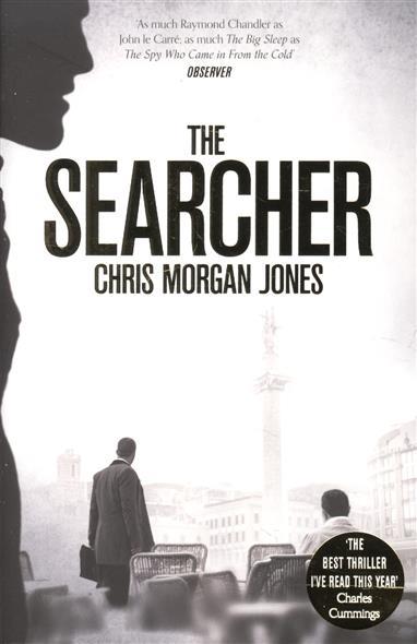 Jones C. The Searcher the searcher