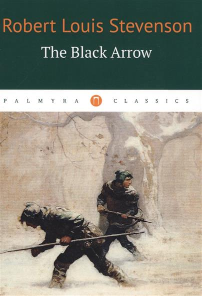 Stevenson R. The Black Arrow ваза плетеная sima land высота 17 см
