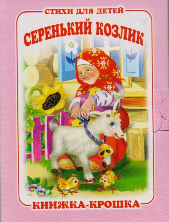 Смирнова Е. (худ.)