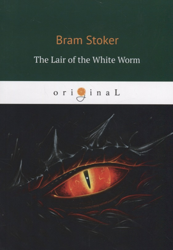 Stoker B. The Lair of the White Worm cat s lair