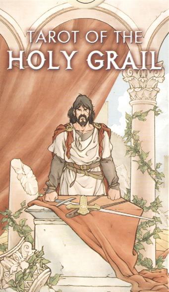 Таро Святого Грааля (Tarot of the Holy Grail) (на 5 языках: английский, итальянский, испанский, французский, немецкий) (AV132) (Аввалон) таро лабиринт the labyrinth tarot в минске