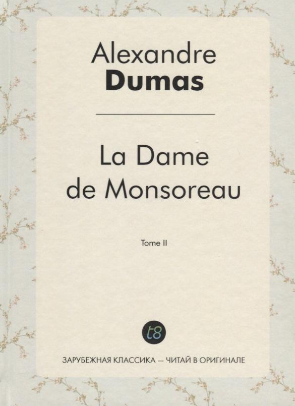 La Dame de Monsoreau. T. 2 = Графиня де Монсоро. Т. 2 от Читай-город