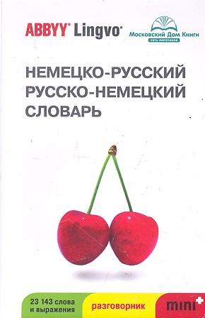 Немецко-рус. рус.-нем. словарь и разговор. ABBYY Lingvo Mini+