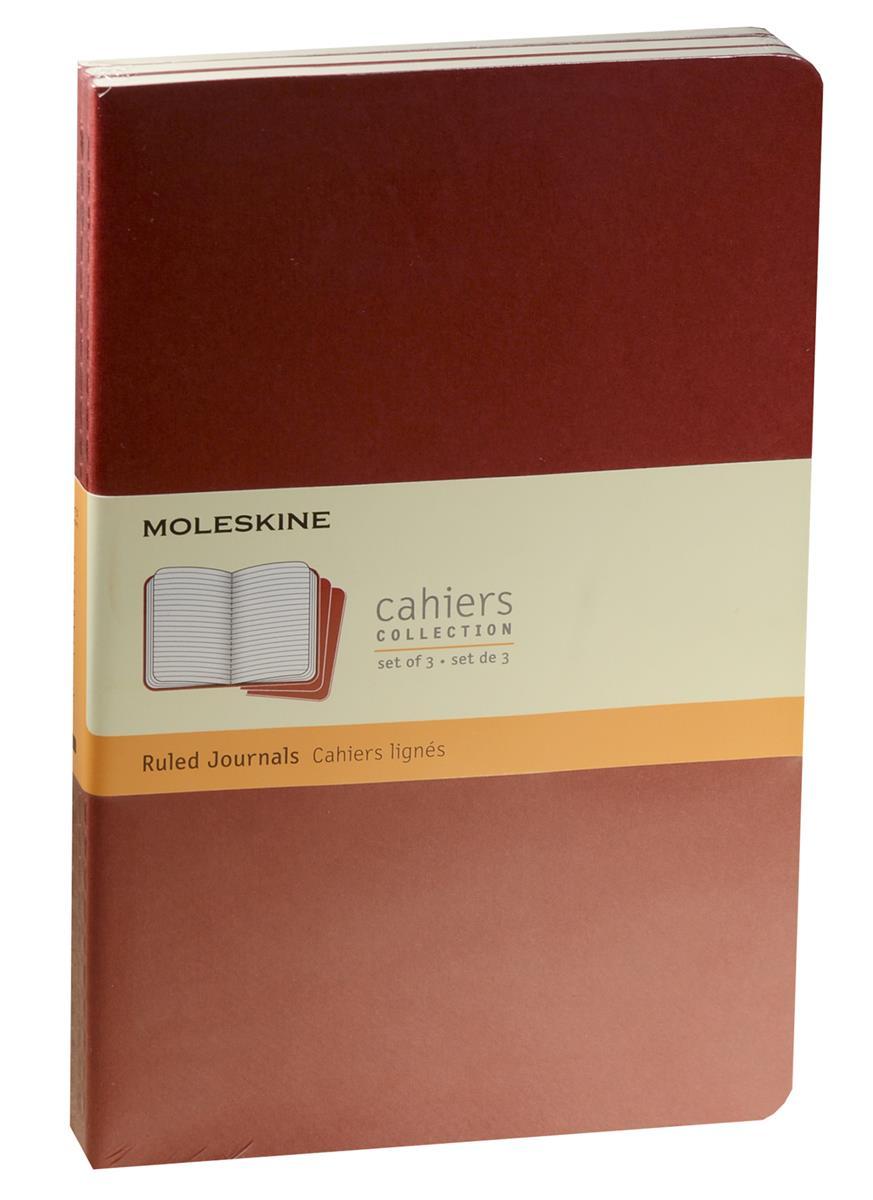 """Книги для записей А5 """"Cahier Journal Large"""", 3 штуки, клюквенные, Moleskine"""