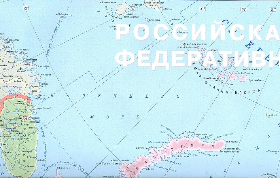 Карта РФ Федеративное устройство