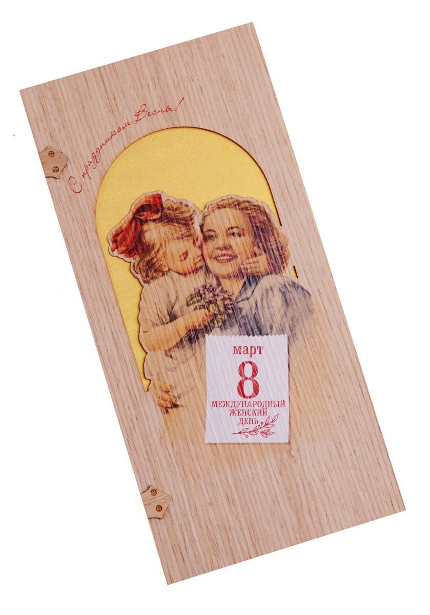 Открытка дерево 8 марта Девочка с мамой