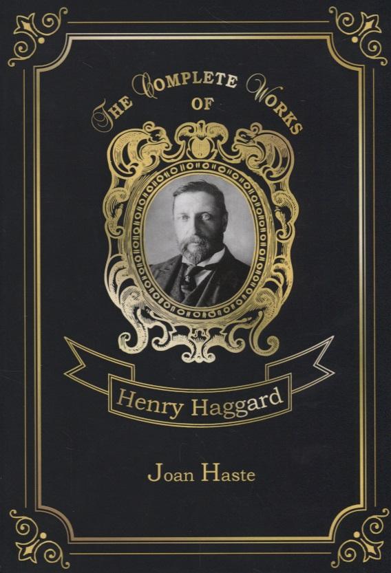 Haggard H. Joan Haste цена