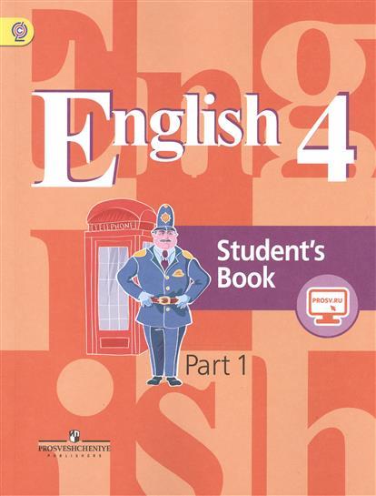 English. Английский язык. 4 класс. Учебник для общеобразовательных организаций. В двух частях. Часть 1 (комплект из 2 книг)