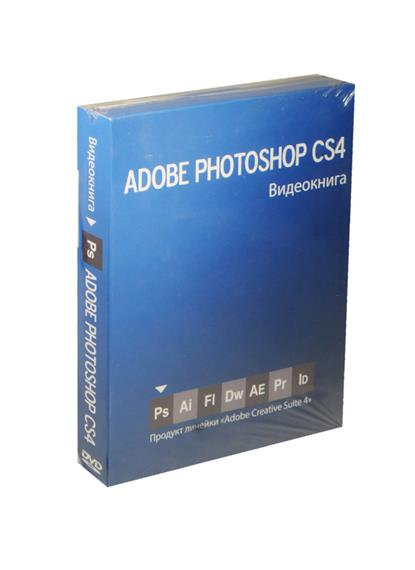 Видеокнига Adobe Photoshop CS4