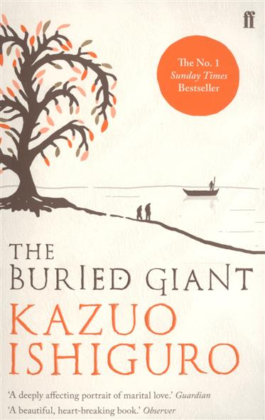 Ishiguro K. The Buried Giant k 137 крым 5x114 3