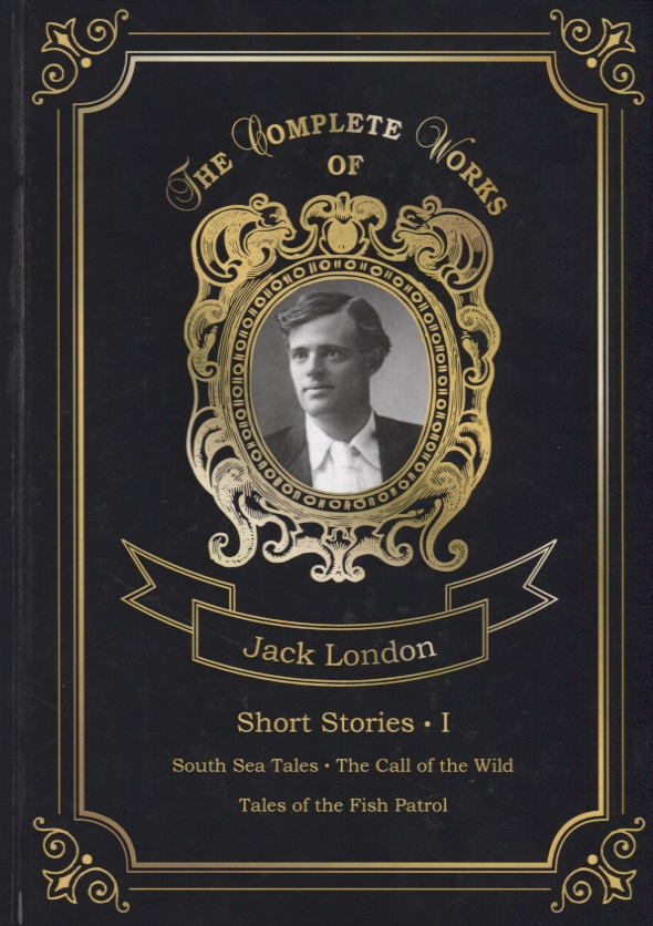 London J. Short Stories I king j r edit short stories on spanish
