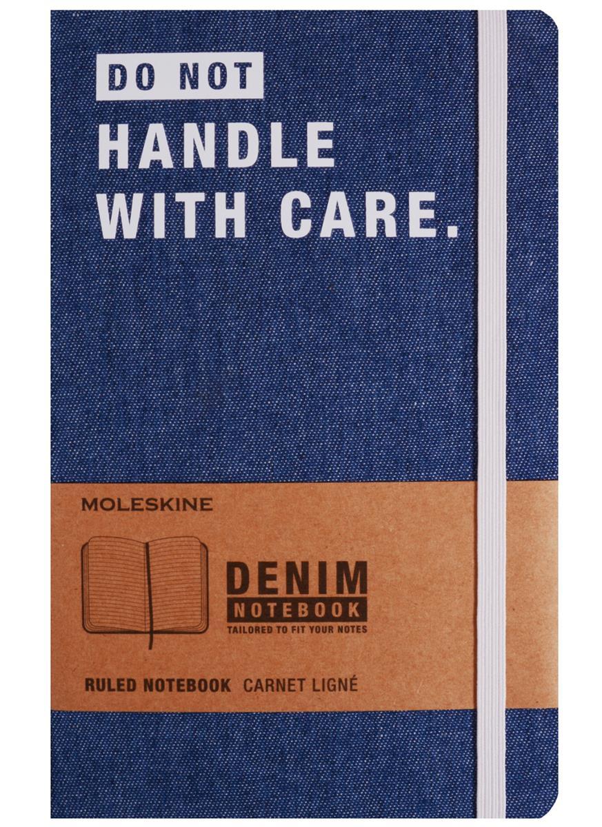 """Книга для записей А5 120 листов линейка """"Don,t Handle Large"""""""
