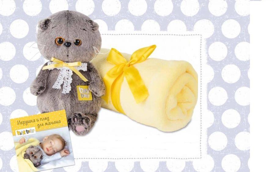 Мягкая игрушка Басик BABY с детским пледом (20 см) (BB-008)